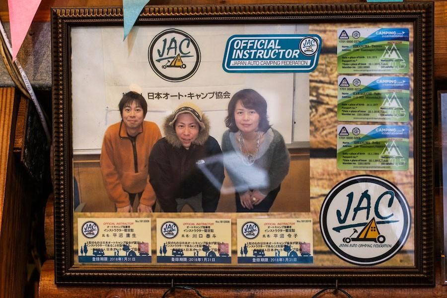 川口さん含め、3名の方が社団法人オートキャンプ協会公認インストラクターです