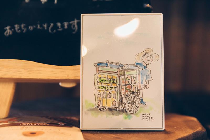 久保田さんのファンである画家さんが描いてくれたイラスト。