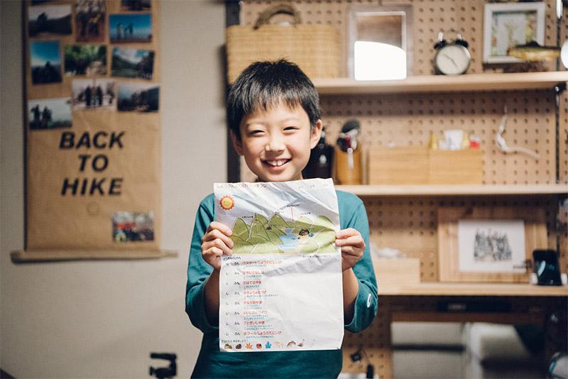 これが息子の京太郎くんのために作成したオリジナルマップ。通過時間も書かれている