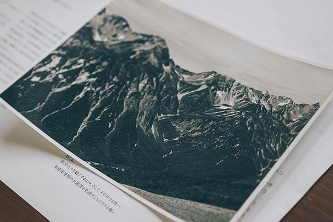 昭和30年代に撮られた蝶ヶ岳からの穂高岳・槍ヶ岳連峰(先代オーナー撮影)