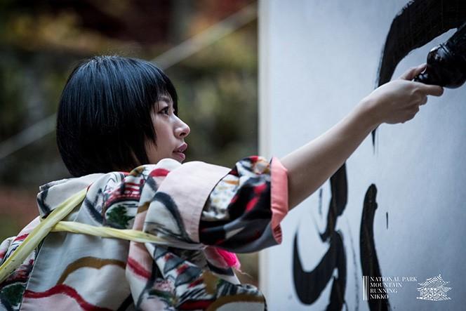 (Photo:Sho Fujimaki)