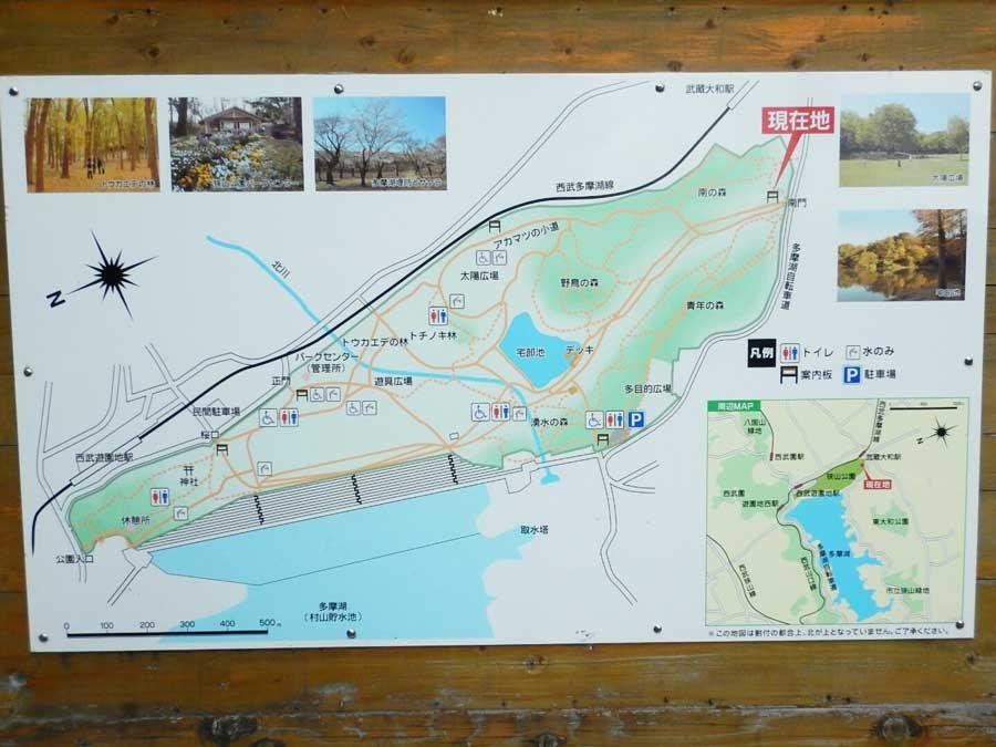 狭山丘陵の入り口でもありながら多摩湖自転車道の基点でもあり自転車での利用もオススメです