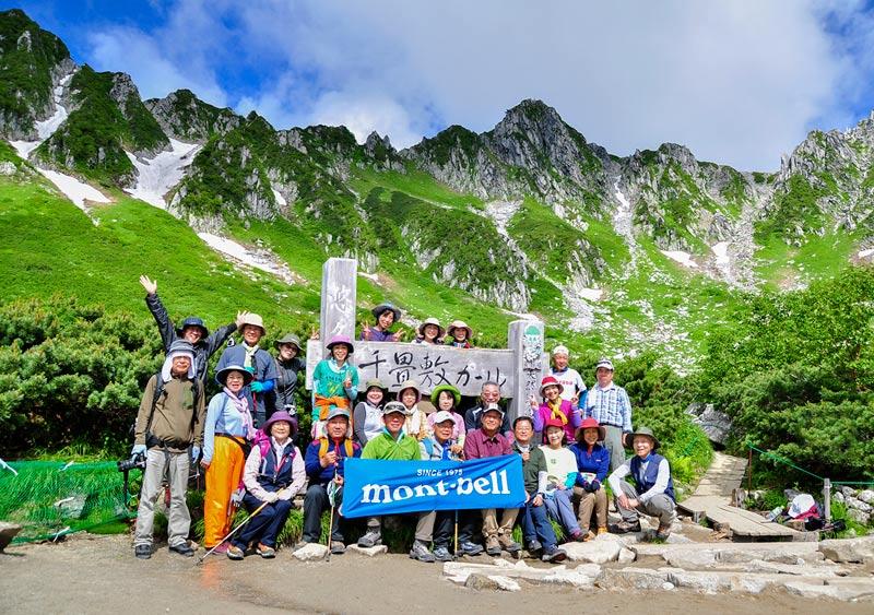 モンベル・アウトドア・チャレンジ(通称M.O.C/モック)では、日本全国で多くのイベントを開催(写真/モンベル提供)