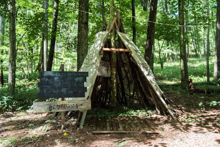 少年キャンプで子供たちが作ったティピ「みんなのひみつきち」