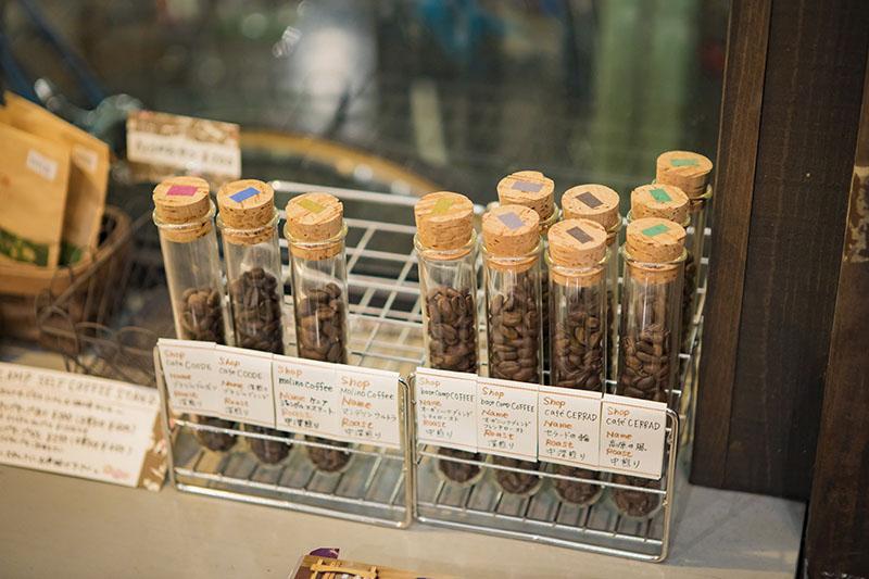 豆は自家焙煎の専門店から取り寄せたものをセレクト