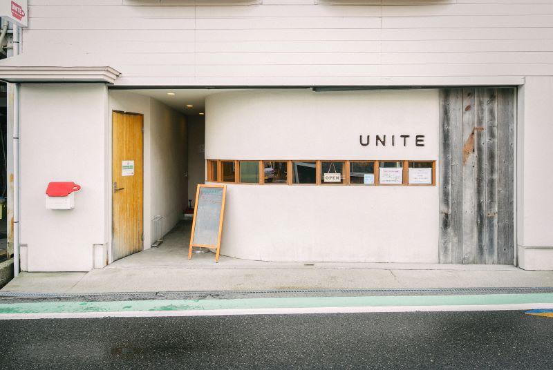 ブルワリーからも至近距離にある松浦さんの珈琲店「ユナイトコーヒー」(提供写真)