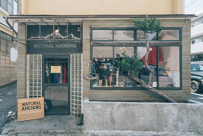 築70年の元理容室をリノベーションしたNATURAL ANCHORS
