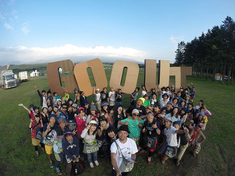 GO OUT CAMPに参加したボランティアメンバーたちと。毎回記念に集合写真を撮っているのだとか(写真:渡辺さん提供)