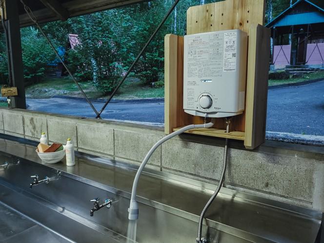 温水機が使えるようになった炊事場(提供写真)