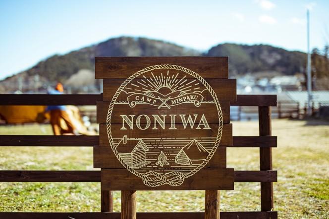 屋号は『NONIWA(ノニワ)』
