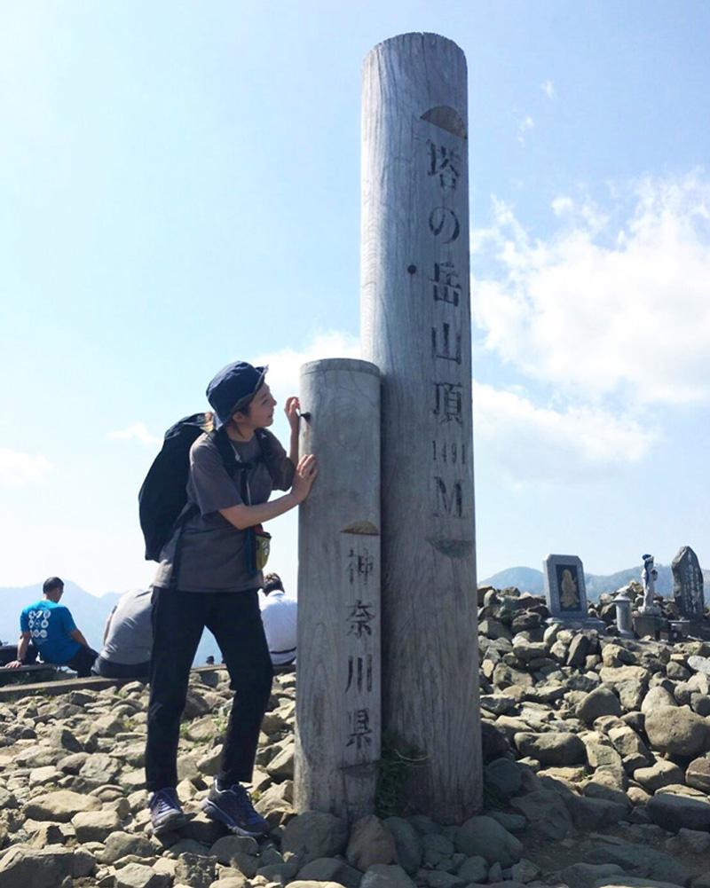 苦労して頂上に到着した頃には、既に筋肉痛に襲われていた(笑)