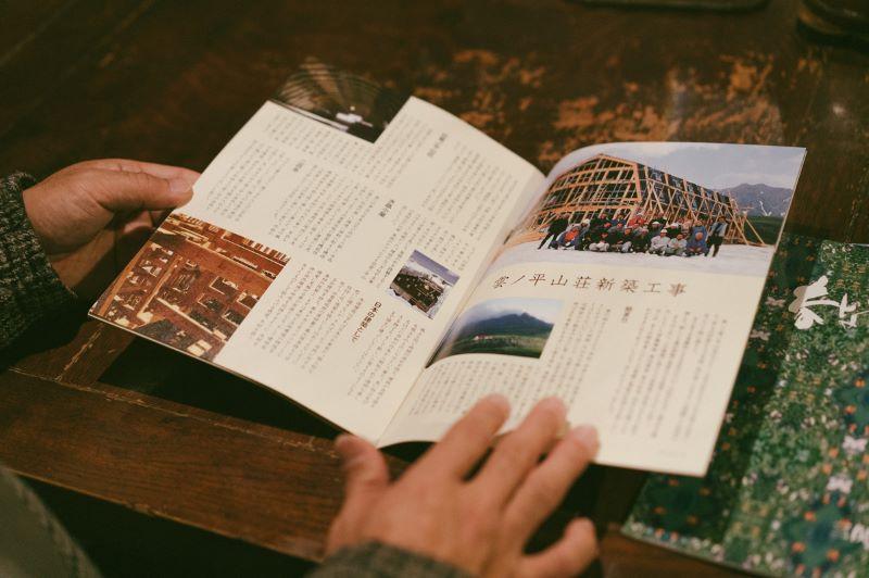雲ノ平山荘の建て替え工事について二朗さんが書いた記事(三俣山荘便り「ななかまど」第14号)
