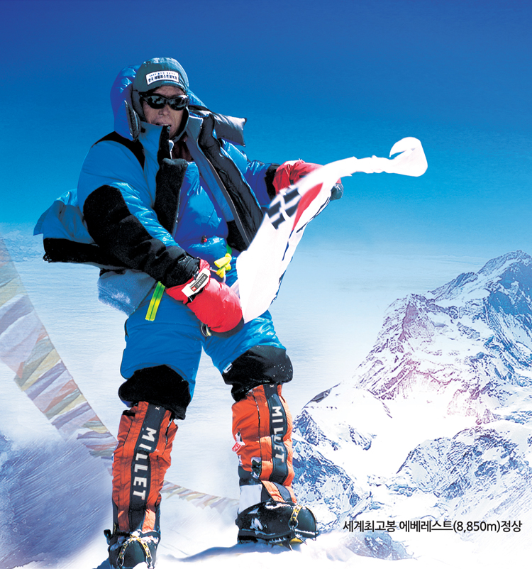 登山家オム・ホンギルに聞く!山との向き合い方と自然を愛する気持ち ...