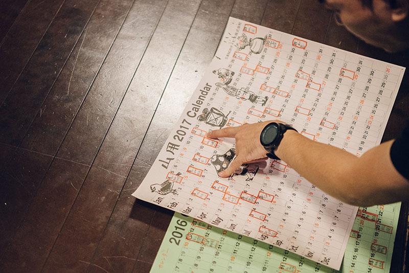 ヤマガスキナダケ家の山用カレンダーはこれからもますます賑やかになっていくことでしょう