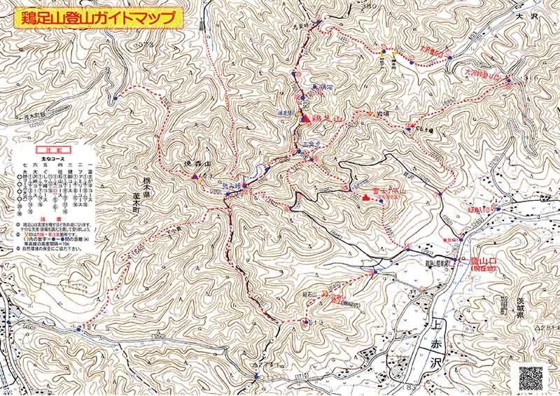加藤さんの作成したルートマップ