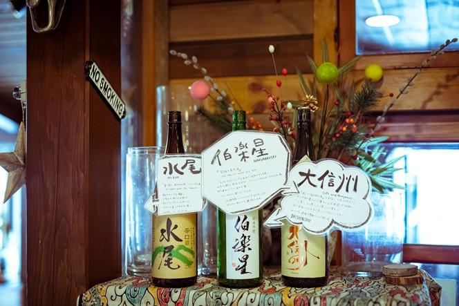 長野県産をはじめとした日本酒も充実。野あそび後の一杯、最高すぎる……!