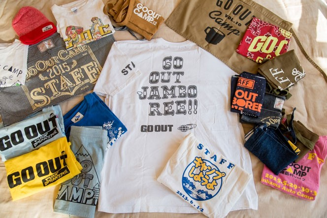 2012年に開催されたGO OUT CAMPから皆勤賞の渡辺さん。これらはすべてイベントのボランティアスタッフに配布される非売品で、コンプリートしているのは渡辺さんだけとのこと