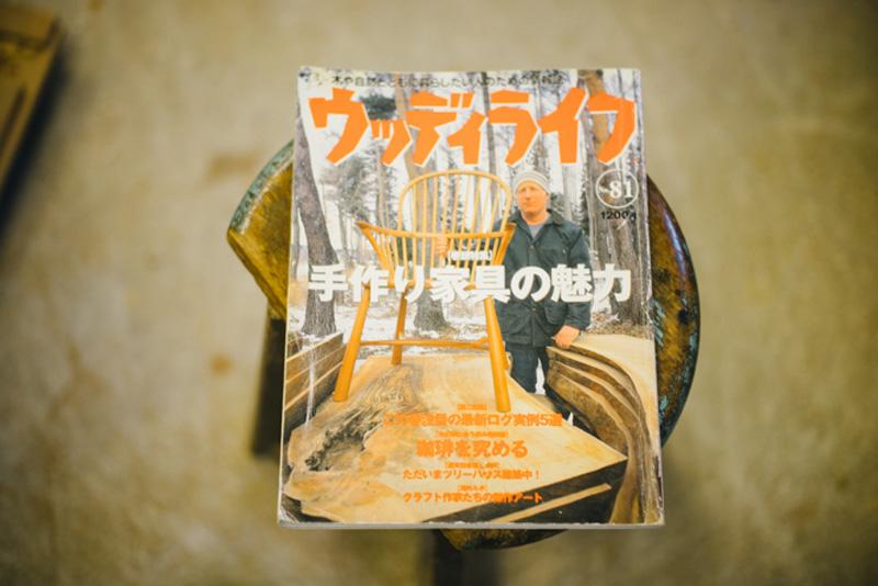 羽尾さんの運命を変えた雑誌「ウッディライフ」。今も大切に所有している