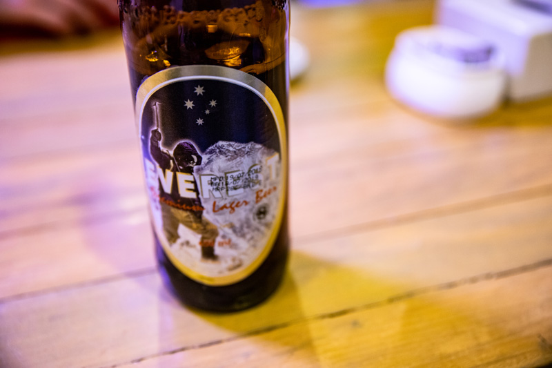 エベレストビール。