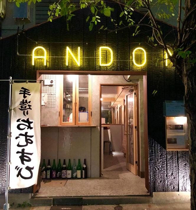 話題のおむすびスタンド「ANDON」