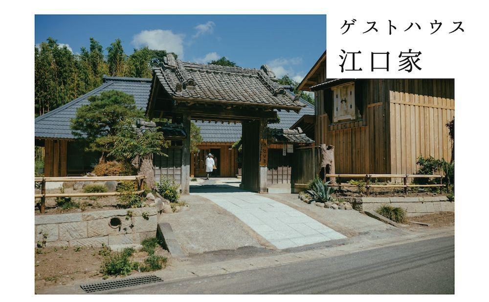 【STAY】自転車旅の疲れを癒す、こころ和む宿|「美しき、田舎景色を訪ねて。茨城自転車ものがたり。」の10枚目の画像