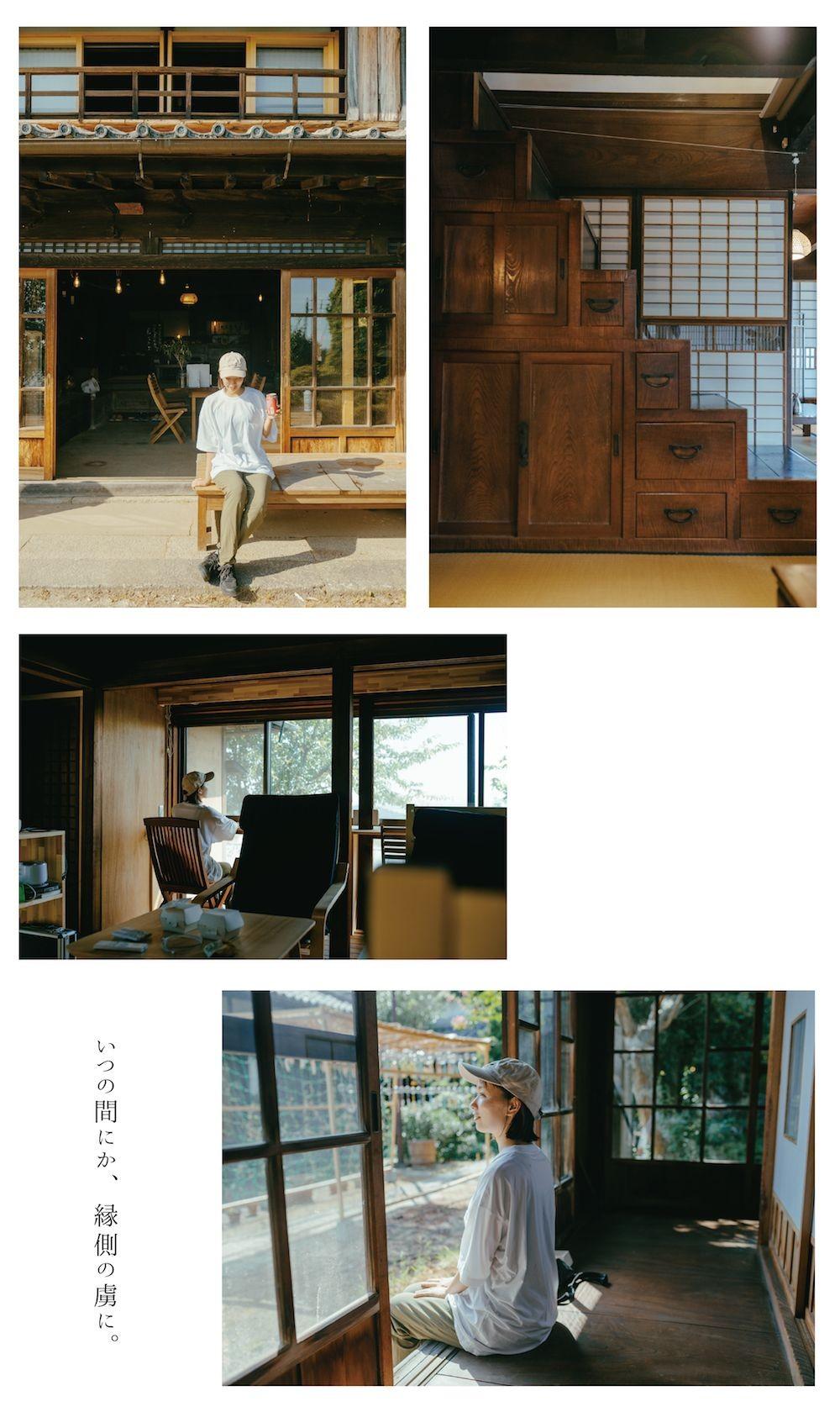 【STAY】自転車旅の疲れを癒す、こころ和む宿|「美しき、田舎景色を訪ねて。茨城自転車ものがたり。」の6枚目の画像