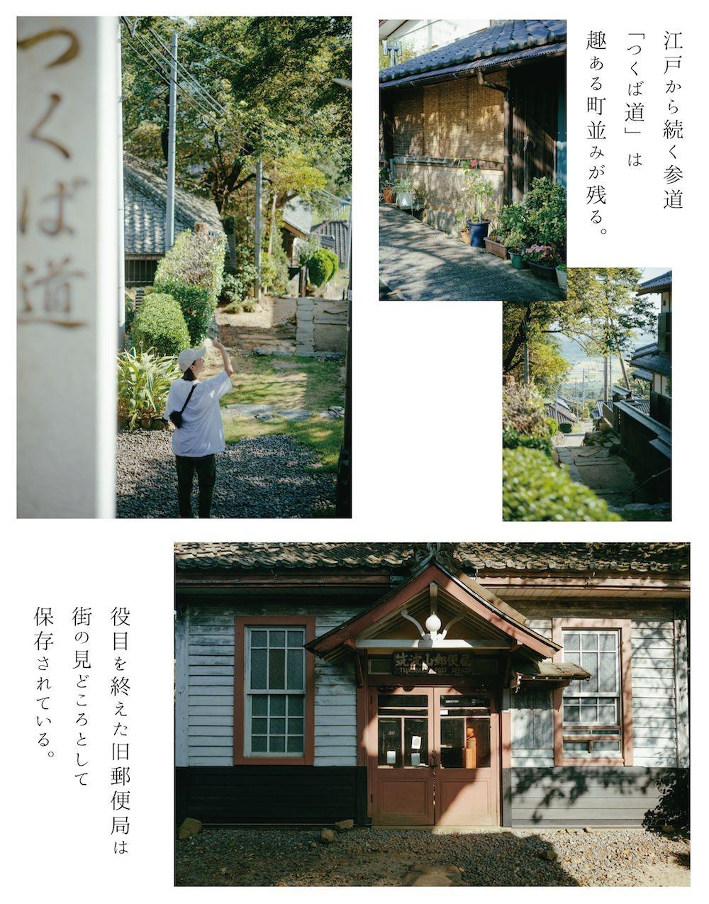 【STAY】自転車旅の疲れを癒す、こころ和む宿|「美しき、田舎景色を訪ねて。茨城自転車ものがたり。」の7枚目の画像