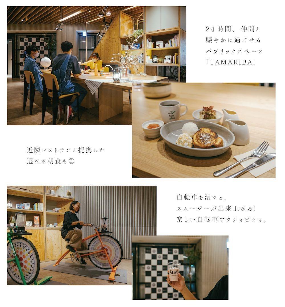 【STAY】自転車旅の疲れを癒す、こころ和む宿|「美しき、田舎景色を訪ねて。茨城自転車ものがたり。」の19枚目の画像
