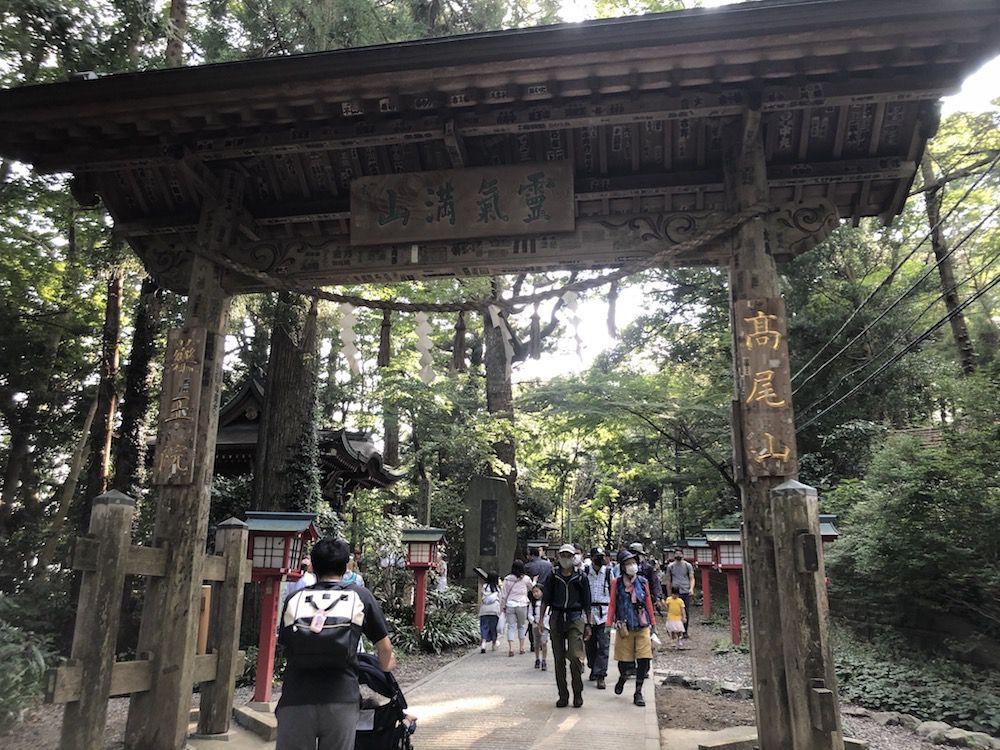 高尾山ー3号路(かつら林コース)距離:2.4km