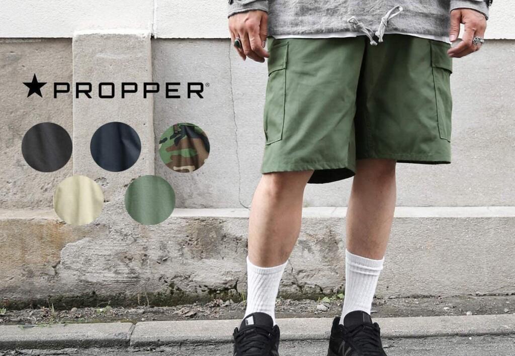 PROPPER 「ショートパンツ」